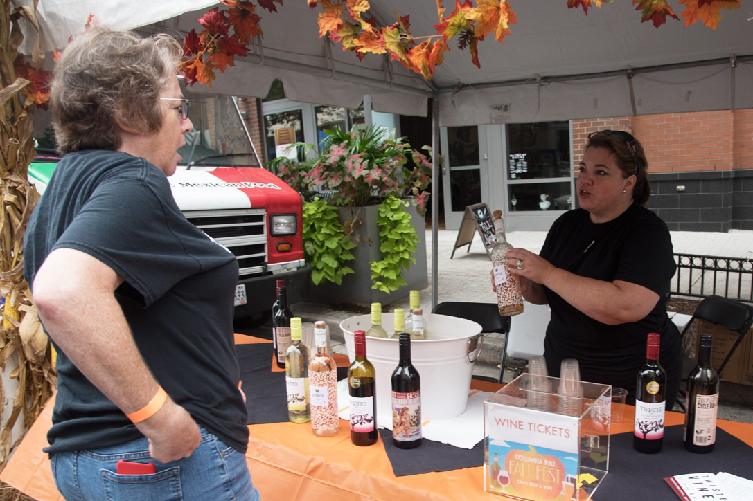 Fall Beer 7 Wine  Festival, Columbia Pike