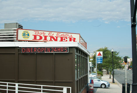 diner, columbia pike