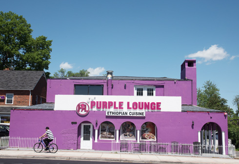 Purple Lounge, Columbia Pike